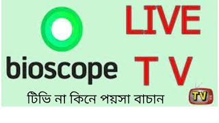 How to live TV on your PC with Bioscope site & app & 100% Free site link description screenshot 4