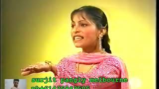 #Tutti Yaari To Badal Gya# Amrita Virk# Please Subscribe My Channel#