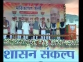 PM Shri Narendra Modi addresses Parivartan Rally at Mandi, Himachal Pradesh