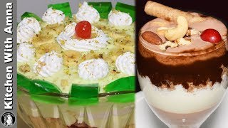 3 Ways Custard Trifle Recipes - Eid Special Dessert Recipes - Kitchen With Amna