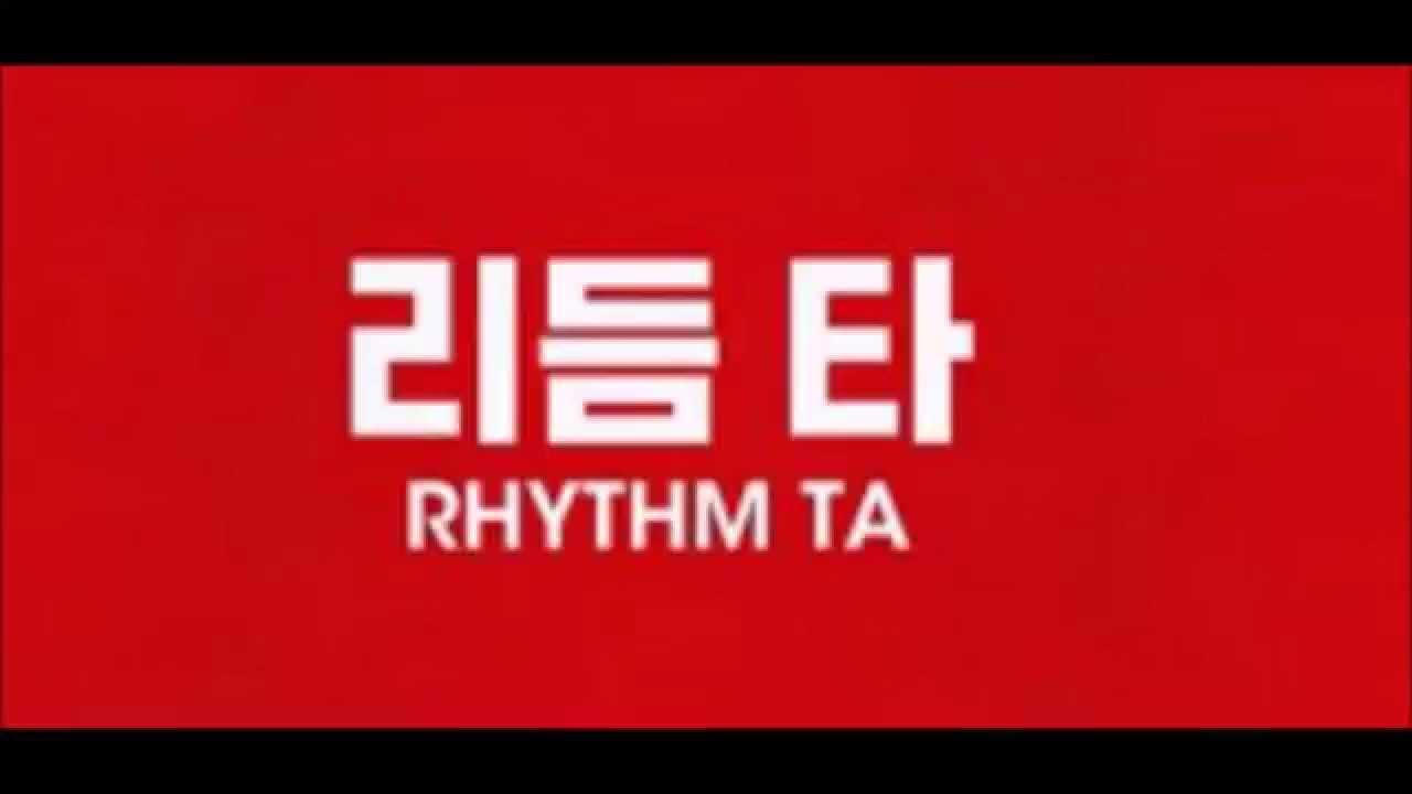 [DOWNLOAD/DL/MP3] iKON - 리듬 타(RHYTHM TA) AUDIO - YouTube
