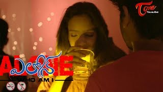 ALONE || Burning For Love || Latest Telugu Short Film 2017 || Directed By Stalin Reddy Janga