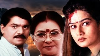 Satvapariksha Full Movie | Laxmikant Berde Marathi Movie | Smita Jaykar | Resham Tipnis
