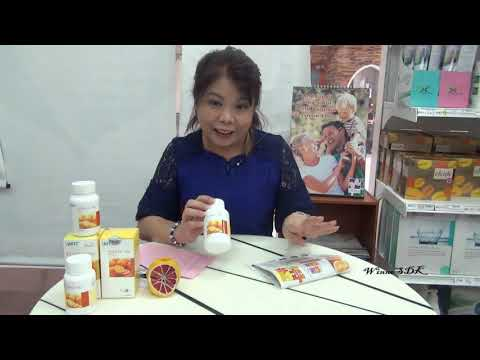 Elken Vitamin C (ESTER-C) MCCM Winne Chu