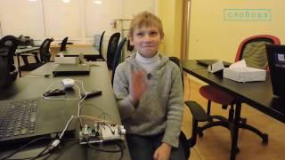 Cигнализация,  собранная на Arduino.