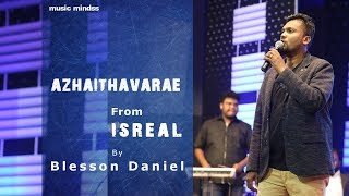 Download Azaithavarae - Pastor Blesson Daniel- Tamil Christian Song HD MP3 song and Music Video