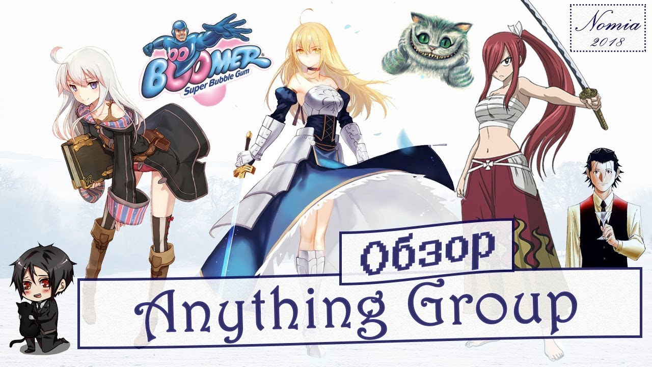Обзор Anything Group