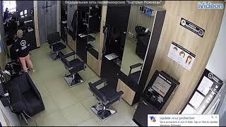 Salon Webcam - Shoulder Length Red Hair to Short Crop