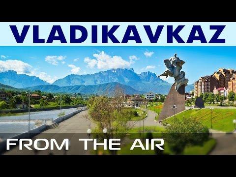 Путешествие в Северную Осетию / Владикавказ