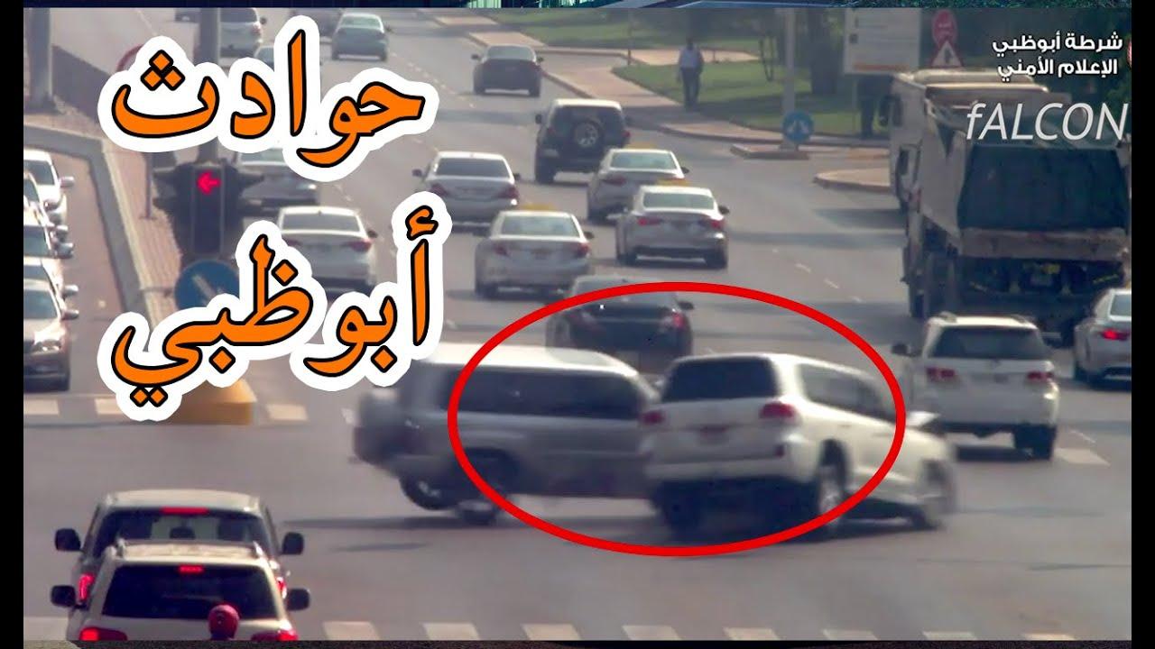 حوادث السير في الامارات اليوم 2021