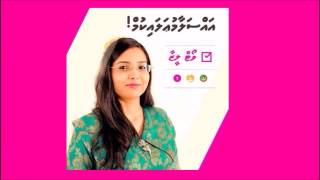 Repeat youtube video Aishath Leeza    campaign song video HD