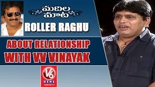 Jabardasth Roller Raghu About Relationship With VV Vinayak | Madila Maata | V6 News