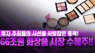 [풀영상] 장세 무관 재료 '광군절과 자회사 상…