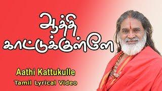 free mp3 songs download - varahi amman songs mp3 - Free