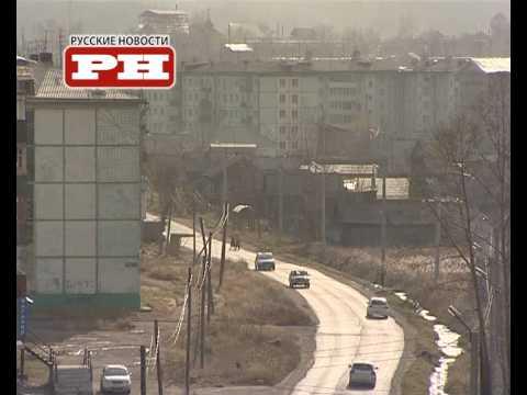Город Тулун, Иркутской