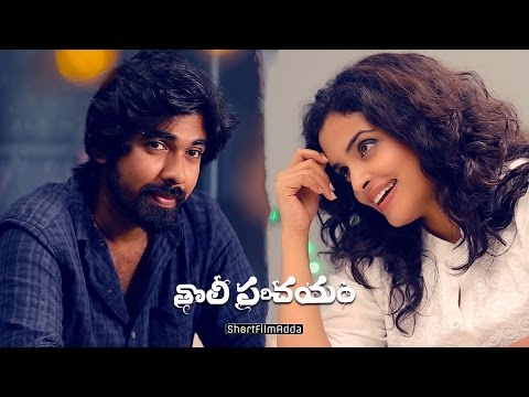 Tholi Parichayam / తొలి పరిచయం | Love Telugu Short Film - By Aryan Sandy