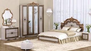 СИЦИЛИЯ Мебель для спальни(Мебель для спальни СИЦИЛИЯ., 2016-06-30T10:15:25.000Z)
