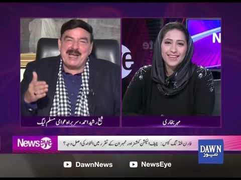NewsEye with Meher Abbasi - Tuesday 3rd December 2019