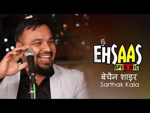 Virsaaa Poetry Group   Ehsaas 6.0   Himanshu Pandey   Sarthak Kala   बेचैन शाइर   Open Mic   Host  