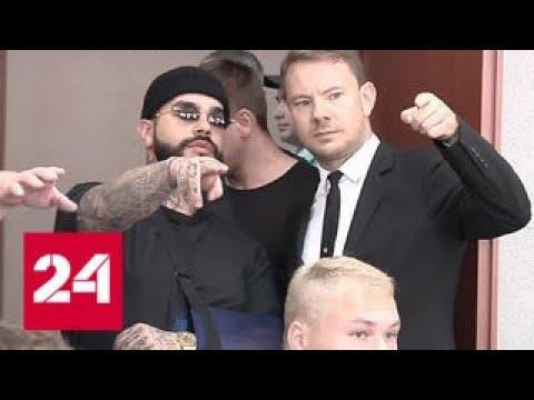 Прости, Smash: депутат покаялся перед музыкантом - Россия 24