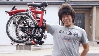 世界最小!イギリスの折りたたみ自転車BROMPTON(ブロンプトン) thumbnail