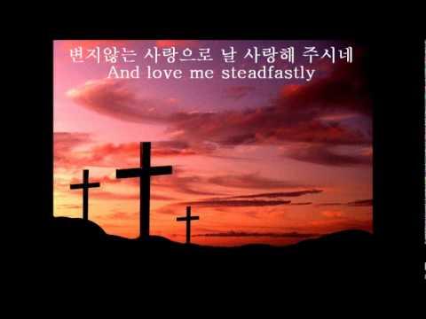 Lord You are Beautiful (주여 당신은 아름다우십니다)