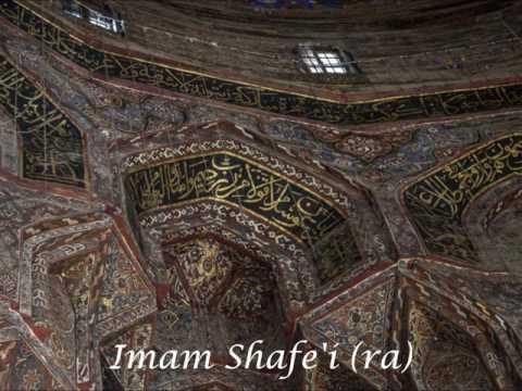 Imam Shafei (Muhammad ibn Idris ibn Al-