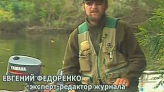 13. Рыбалка в устье реки Рось. с. Крещатик, Тубольцы, Черкасская область.