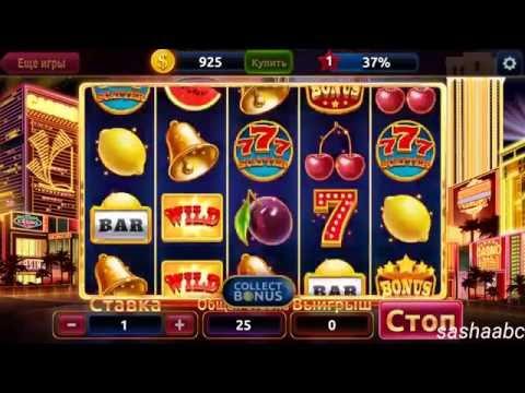 Casino Slots обзор игры андроид Game Rewiew Android