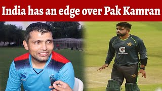 India is much tougher team than Pakistan. Kamran Akmal