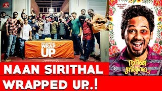 Naan Sirithal Wrapped Up ! | Hiphop Tamizha | Sundar C | #Nettv4u