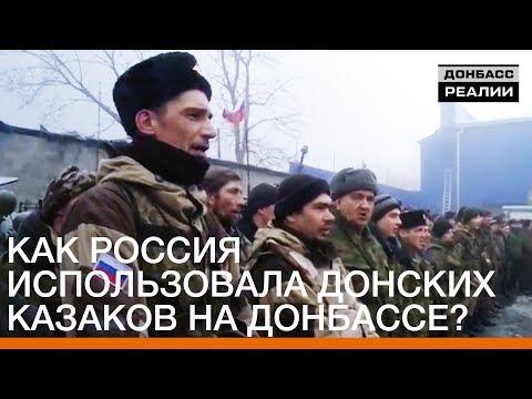 Как Россия использовала