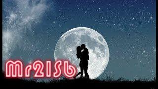 ☆ オルゴール メドレー ☆ Moonlight kiss (愛がいっぱい)