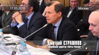 видео Tele2 сменил бизнес-стратегию в России