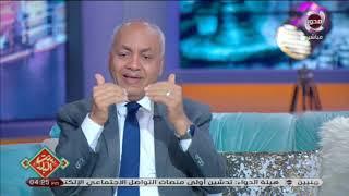 #بنت_البلد | شاهد رد النائب/ مصطفى بكري.. على إهانة أحد الإعلاميين لأهل الصعيد