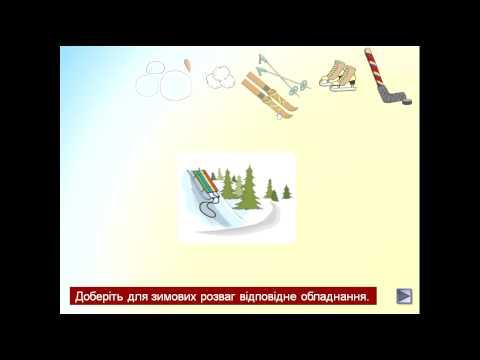 Планы и программы Все для студента