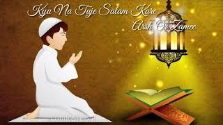 Ramadan special video/Sk Videos