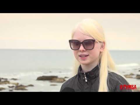 Как живут девочки-альбиносы из Актау после публикаций в СМИ