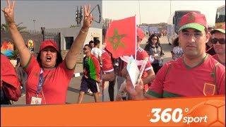 Le360.ma • خاص من القاهرة.. الجماهير تساند الأسود أمام الكوت ديفوار بكثافة