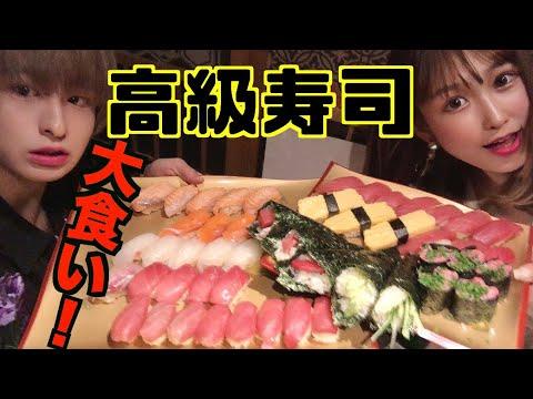 【初大食い】高級寿司大食いが想像以上にとんでもなかった。。