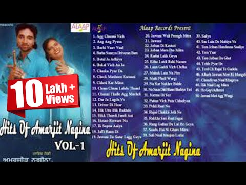 HITS OF AMARJIT NAGINA VOL 1 LATEST PUNJABI SONGS 2019 L ALAAP MUSIC