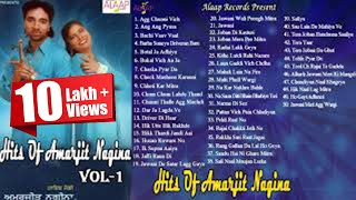 HITS OF AMARJIT NAGINA VOL 1 LATEST PUNJABI SONGS 2019 l ALAAP MUSIC