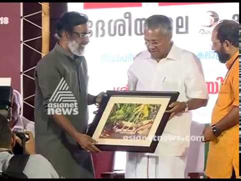 Pinarayi Vijayan becomes the first CM who visited Trivandrum Fine Arts College