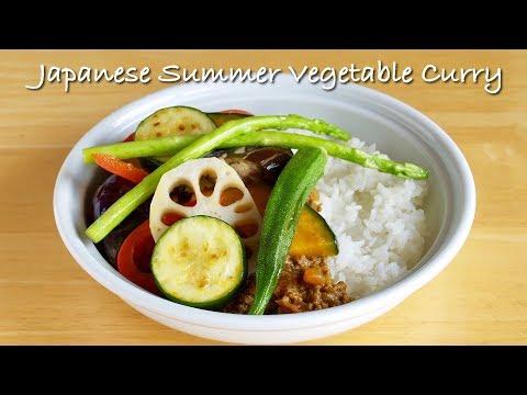 Japanese Summer Vegetable Curry (Rokuhoudou Yotsuiro Biyori Inspired Recipe) | OCHIKERON