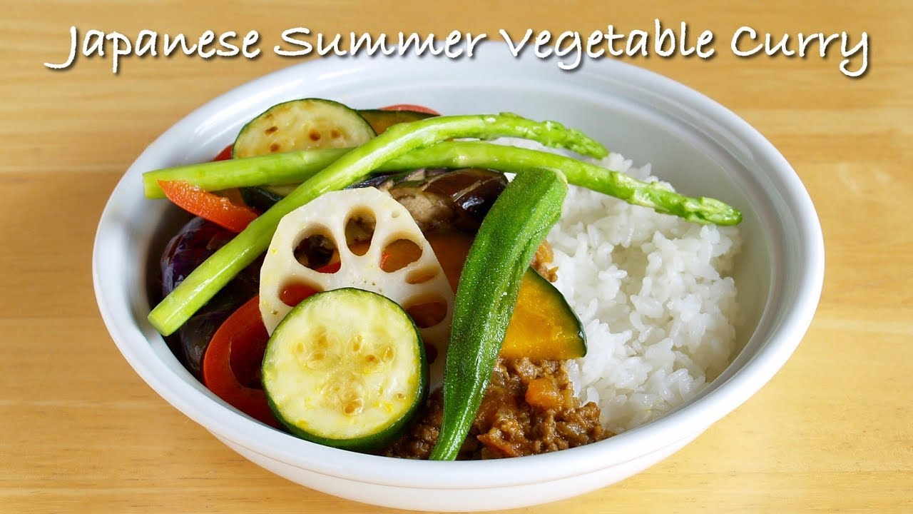 How To Make Japanese Summer Vegetable Curry Rokuhoudou Yotsuiro Biyori Inspired Recipe Ochikeron Youtube