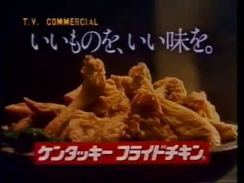 Enterprise -- Colonel Comes to Japan (Kentucky Fried Chicken) -- 1981