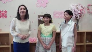 横浜市磯子区自治会町内会紹介動画 加入案内バージョン