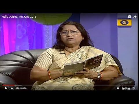 Aparna Mohanty Writter in Hello Odisha