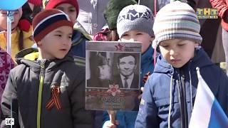 """Белорецкие дошкольники провели """"Бессмертный полк"""""""