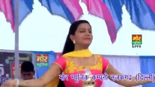 Nikhil Kumar name Agar Na madam see naked dance ka